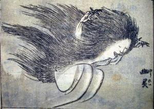hokusai manga yurei